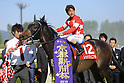 Horse Racing: Kyoto Shinbun Hai