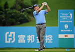 TAIPEI, TAIWAN - NOVEMBER 18:  Denis O'Sullivan of Ireland tees off on the 9th hole during day one of the Fubon Senior Open at Miramar Golf & Country Club on November 18, 2011 in Taipei, Taiwan.  Photo by Victor Fraile / The Power of Sport Images