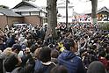 Setsubun celebrated in Tokyo