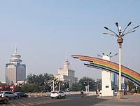 Bei der Fuxingmennei Dajie, Peking, China, Asien<br /> at Fuxingmennei Dajie, Beijing, China, Asia