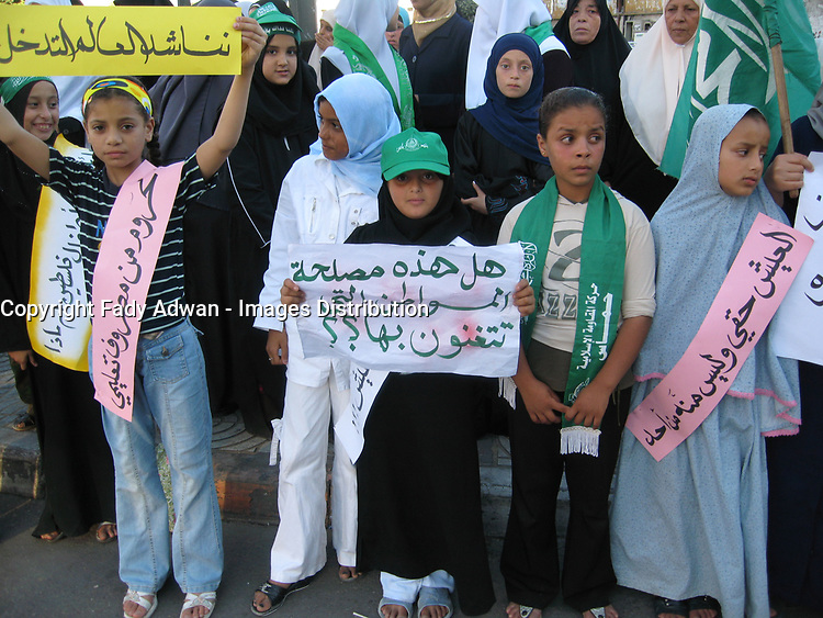 """Palestinian children STAGE SIT and sat on the floor in protest at not receiving their salaries, demanding the Palestinian President Mahmoud Abbas and Prime Minister Salam Fayyad extradite paid July 12, 2007 .""""photo by Fady Adwan"""""""