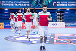 Iran vs Iraq during the AFC Futsal Championship Chinese Taipei 2018 Group Stage match at University of Taipei Gymnasium on 06 February 2018, in Taipei, Taiwan. Photo by Yu Chun Christopher Wong / Power Sport Images