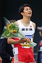 Athletics: 53rd Mikio Oda Memorial athletic meet JAAF Track & Field Grand Prix