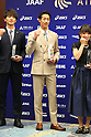 JAAF Athletic Award 2018