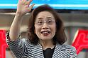 Japan PM faces election test