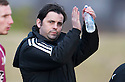 At the end of the game Alloa Manager Paul Hartley responds to fans pleas to stay at Alloa and presumably not take the Hearts job.