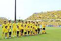 2014 J1 - Kashiwa Reysol 1-0 Kashima Antlers