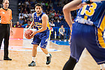 UCAM Murcia's Facundo Campazzo during the first match of the playoff at Barclaycard Center in Madrid. May 27, 2016. (ALTERPHOTOS/BorjaB.Hojas)