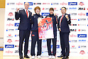 Basketball: Japan Women's national team press conference
