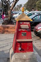 Nepal, Kathmandu.  Mail Box, Durbar Marg Street.