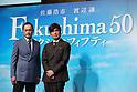 Fukushima 50 press conference