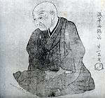 "Undated - Saikaku Ihara (1642-1693) was a Japanese poet and creator of the ""floating world"" genre of Japanese prose ,Ukiyo-Zoshi. He had published his first of many fictional novels 'The Life of an Amorous Man(Koshoku Ichidai Otoko)'in 1682.  (Photo by Kingendai Photo Library/AFLO)"