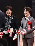 February 2, 2020, Tokyo, Japan - Tokyo Governor Yuriko Koike (L) and Japan's Tokyo Olympics and Paralympics Minister Seiko Hashimoto (R) share smiles as they cut a ribbon at the opening ceremony for the Ariake Arena in Tokyo on Sunday, February 2, 2020. Ariake Arena, 15,000 seats multiple purpose hall will be used for Olympic volleyball and Paralympic wheelchair basketball events.    (Photo by Yoshio Tsunoda/AFLO)