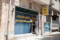Tripoli, Libya - Public Telephone Store