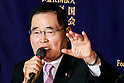 Japanese politicians Kamei and Ishihara challenge Trump to debate