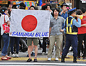 2014 FIFA World Cup Brazil: Japanese fans in Tokyo