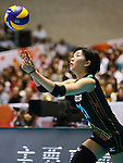 Riho Otake (JPN), AUGUST 27, 2015 - Volleyball : FIVB Women's World Cup 2015 1st Round between Japan 3-2 Dominican Republic  in Tokyo, Japan. (Photo by Sho Tamura/AFLO SPORT)