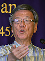Okinawa Governor Calls for Relocation of US Base to be stopped
