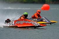 51-S, 34-O    (Outboard Hydroplane)