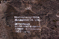 Kamenka, Karelia, Russia, 14/12/2007..The Mannerheim Line, the old defensive network of skilfully hidden Finnish bunkers that were breached by the Soviet Army's 138th Guards on Sunday February 11 1940..