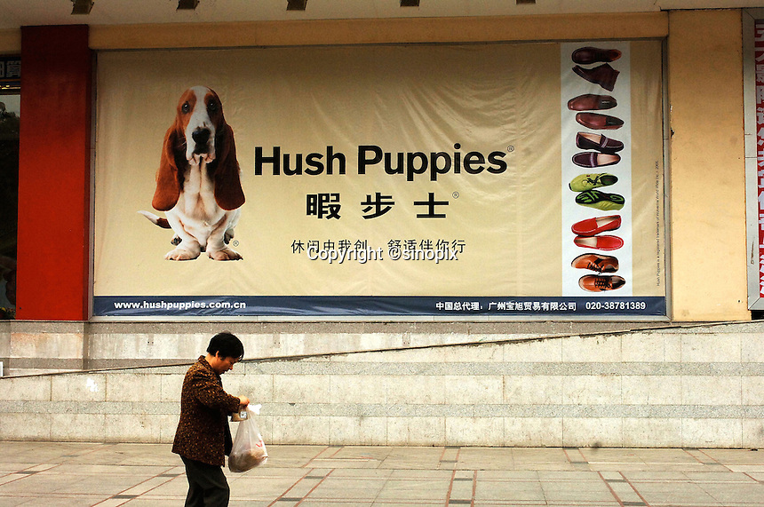 An advertisment for hush Puppies shoes in Nanning south China..