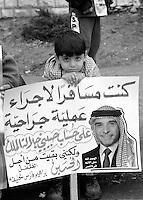 Amman, Jordan Thousands Mourn Outside King Hussein Medical Center After King Hussein Is Pronounced Dead, February 7,1999. Photo by Quique Kierszenbaum