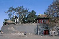 China, Peking, Bei Hai-Park, Runde Stadt