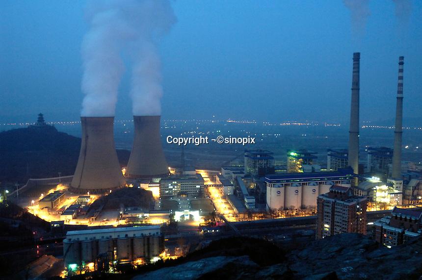Beijing Jingneng Thermal Power Factory. .18 Feb 2008