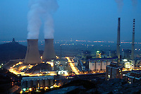 Beijing Jingneng Thermal Power Factory. .18 Feb 2008