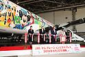 Disney themed JAL jetliner JAL Celebration Express