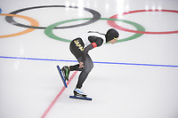 OLYMPIC GAMES: PYEONGCHANG: 12-02-2018, Gangneung Oval, Long Track, 1500m Ladies, Nao Kodaira (JPN), ©photo Martin de Jong