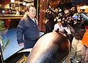 Tuna fish sold for record 3 million US dollars at Tokyo's Toyosu fish market
