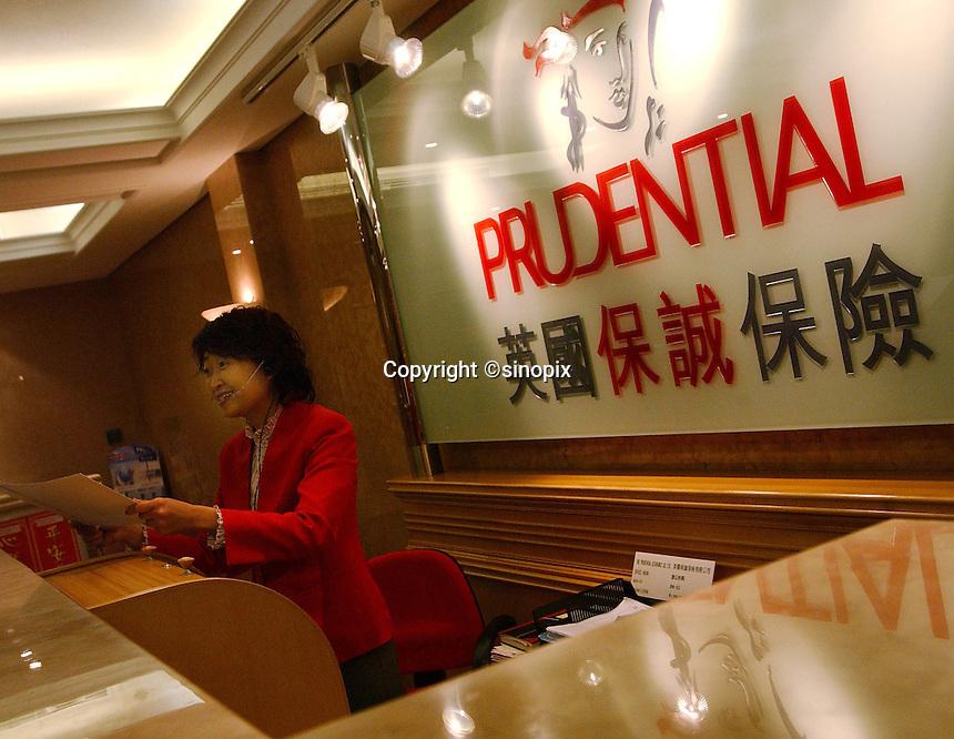 Prudential insurance office in Tai koo Shing, Hong Kong.