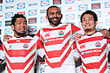 2019 Rugby World Cup: New Japan team jersey presentation