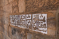 Close-up view of inscriptions on exterior wall of Jama Masjid Mosque, Srinagar, Kashmir, India.