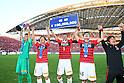 Soccer : 2016 J.League YBC Levain Cup final Gamba Osaka vs Urawa Reds