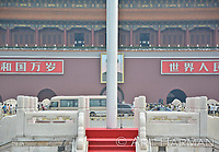 Imagine a free, democratic China. This shot in Tiananmen Square perhaps offers a hint that the victims of the 1989 massacre will one day realize their dream of freedom.