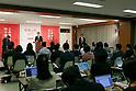 Fumio Kishida unveils LDP manifesto for snap election