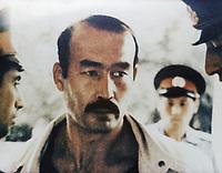 Клещ (1990)
