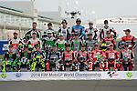 2014/03/20_GP de Qatar