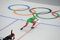 OLYMPIC GAMES: PYEONGCHANG: 18-02-2018, Gangneung Oval, Long Track, 500m Ladies, Kseniya Saouskaya (BLR), ©photo Martin de Jong