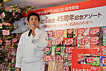 """Owner chef, Le Patissier Takagi, Yasumasa Takagi speaks during an event for the 45th anniversary of Chocolate snack """"Kit Kat"""" at the Kit Kat Chocolatory Ginza in Tokyo, Japan on November 14, 2018. (Photo by AFLO)"""
