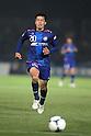 J League Division 2 - FC Machida Zelvia 0-1 Giravanz Kitakyushu