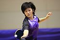 Table Tennis : 48th All Japan Junior High School Championships