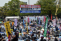 Central May Day Rally in Tokyo