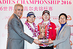 The winning team: Jin Young Ko of South Korea (second from left) and Jung Min Lee of South Korea (second from right) receive the trophy from the hands of Ivan Khodabakhsh (left) and Lee Young Kyu (right)  during the Prize giving ceremony of the World Ladies Championship 2016 on 13 March 2016 at Mission Hills Olazabal Golf Course in Dongguan, China. Photo by Victor Fraile / Power Sport Images