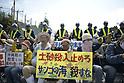 Okinawa referendum on U.S. base relocation