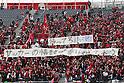 2014 J1 - Ventforet Kofu 0-4 Kashima Antlers