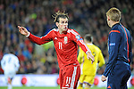 UEFA European Championship at Cardiff City Stadium - Wales v Cyprus : <br /> Gareth Bale of Wales makes his point to the 5th official.