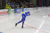 SPEEDSKATING: 22-11-2019 Tomaszów Mazowiecki (POL), ISU World Cup Arena Lodowa, Team Sprint, ©photo Martin de Jong